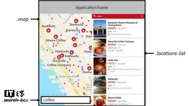 微软Edge团队重新塑造三星Fold等折叠屏手机网页体验