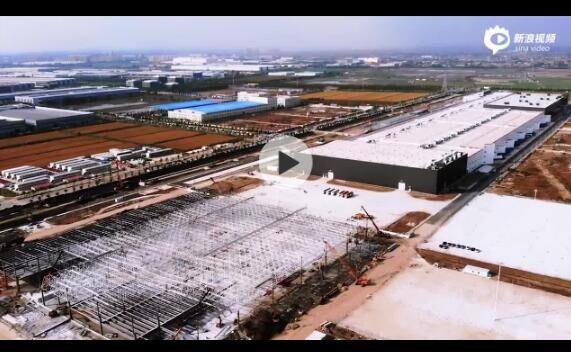 特斯拉上海工厂搭建过程曝光 预计周产量将达到3000辆