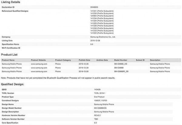 三星Galaxy S11现身蓝牙SIG网站:支持双卡双待