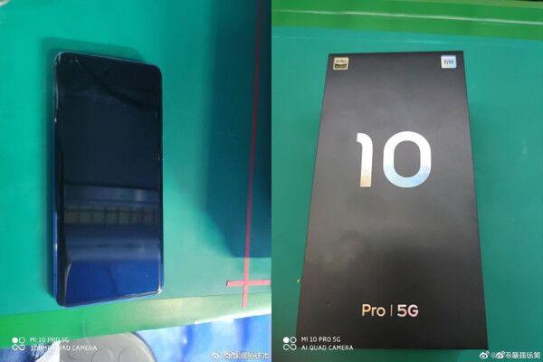 疑似小米10系列真机谍照首曝光 采用时下流行的开孔双曲面全面屏设计