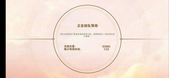《云顶之弈》手游版澳服测试开启 账号注册登陆指南