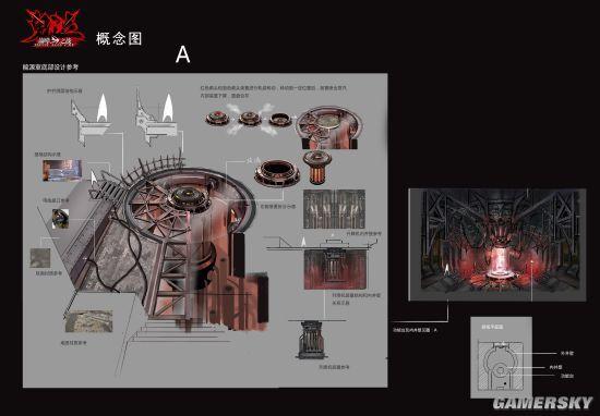 《鬼泣-巅峰之战》手游场景概念曝光 蒸汽朋克风格废旧工厂