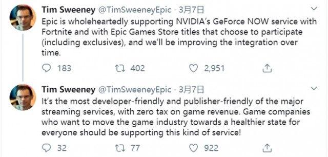 Epic CEO承诺支持英伟达GeForce Now云游戏串流平台