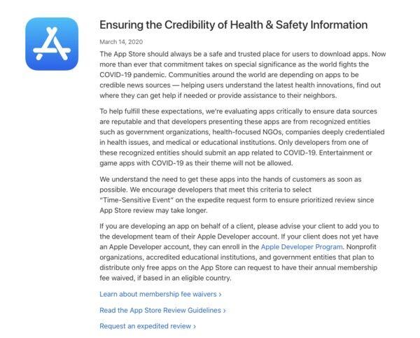 苹果明确新冠APP开发者资质要求 以确保数据来源的可靠性