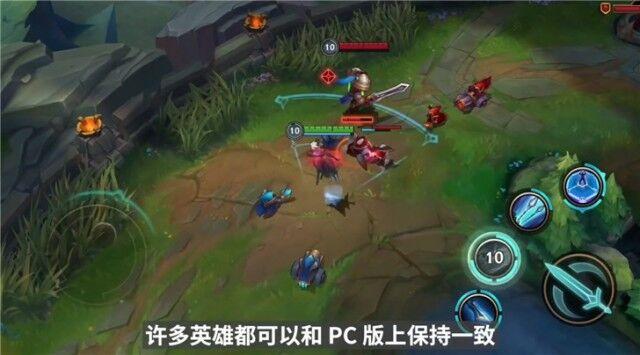 英雄联盟手游开发进展公布:部分英雄的纯被动技能调整为主动技能