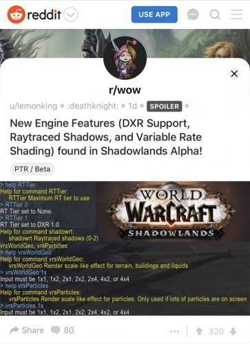 《魔兽世界》9.0或将加入对DXR、光线追踪阴影、可变速阴影的支持