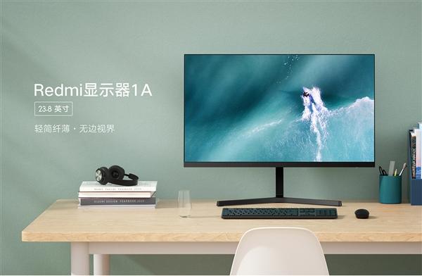 Redmi旗下首款显示器1A低调发布:IPS面板 到手价499元