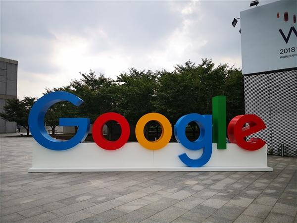 谷歌将于7月6日重启办公室 员工购买办公设备最高报销1000美元