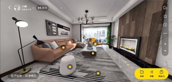 天猫618宣布开启3D购物时代 用手机就能3D实景逛街