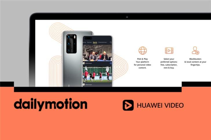 华为与全球第二大视频分享平台Dailymotion达成合作伙伴关系