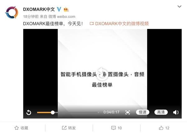 DxOMark宣布今天将推出DXOMARK最佳榜单