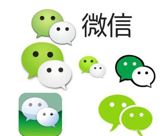 苹果微信没信息   微信突然宣布两项新政策打得苹果措手不及