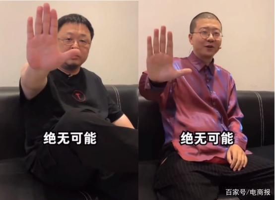 中年网红罗永浩踏上新征程  从直播带货转战做脱口秀