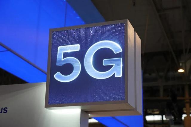 移动5g套餐公布资费  坐稳全球第一大5G运营商