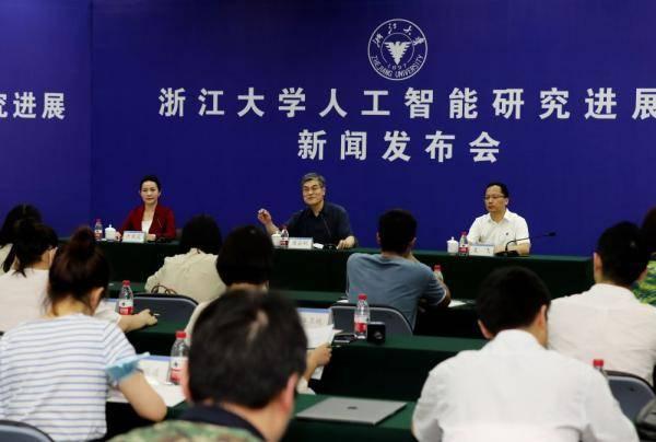 潘云鹤教授:中国将会通过搭建人工智能生态   赋能中国人工智能发展蓝图