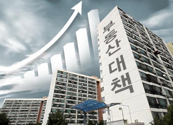 """首尔房价居高不下引关注 韩民众陷入""""买房难"""""""