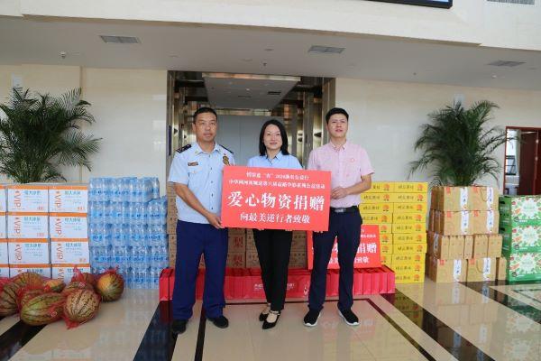中华网河南频道联合爱心企业慰问郑州消防 致敬烈火英雄