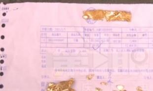 始料未及!重庆女子变卖30克黄金手镯渡难关 溶解后一看当场懵了