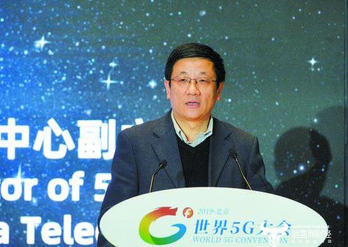中国电信政企信息服务事业群新添一名副总经理曹磊